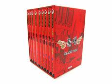 불새 박스 1~9 세트 1