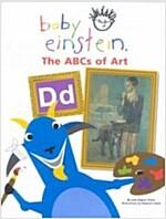 [중고] The Abcs of Art (Hardcover)
