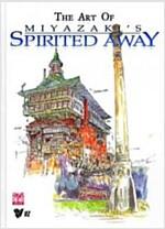 The Art of Miyazaki's Spirited Away (Hardcover, UK)