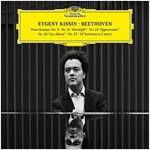 [수입] 베토벤 : 피아노 소나타 3번, 14번, 23번 & 26번 [디지팩 2CD]