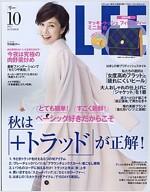 LEE(リ-) 2017年 10 月號 [雜誌]