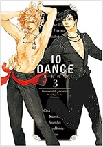 10DANCE(3): ヤンマガKCSP (コミック)