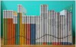 [중고] 웅진다책] 신나는 과학그림책 바나나로켓  미사용새책수준 2014년구입