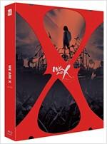 [블루레이] 위 아 엑스 - 레드버전 (2disc: BD+OST)