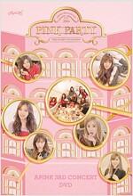 에이핑크 - Apink 3rd Concert Pink Party (2disc)