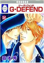 G·DEFEND(54) (冬水社·ラキッシュコミックス) (コミック)