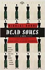 Dead Souls (Paperback)
