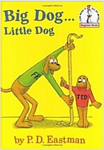 Big Dog...Little Dog (Hardcover)