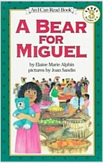 [중고] A Bear for Miguel (Paperback, Reprint)