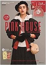 PINK HOUSE 2017 Big Drawstring Bag (e-MOOK 寶島社ブランドムック) (大型本)