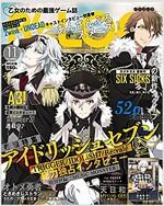B's-LOG (ビ-ズログ) 2017年 11月號 [雜誌] (月刊, 雜誌)