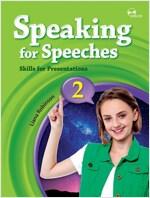 Speaking for Speeches 2 (Paperback+MP3 CD)