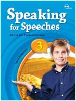 Speaking for Speeches 3 (Paperback+MP3 CD)