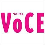 VOCE(ヴォ-チェ) 2017年 11 月號 [雜誌] (雜誌)