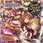 THE IDOLM@STER CINDERELLA GIRLS STARLIGHT MASTER 13 Sweet Witches' Night ~6人目はだぁれ~ (CD)