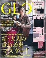 GLOW (グロウ) 2017年 11月號 (雜誌, 月刊)