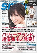 smart (スマ-ト) 2017年 11月號 (雜誌, 月刊)