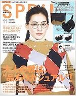 SPRiNG(スプリング) 2017年 11 月號 [雜誌]