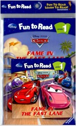 Cars : Fame in the Fast Lane (Paperback + Workbook + Audio CD 1장)