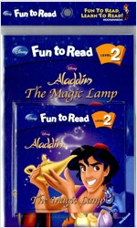 Aladdin : The Magic Lamp (Paperback + Workbook + Audio CD 1장)