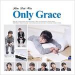 [중고] 김도우 - 1집 Only Grace