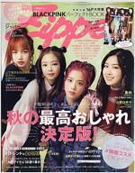 Zipper(ジッパ-) 2017年 11 月號 [雜誌] (雜誌)