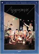 갓세븐 - GOT7 ♥ I GOT7 3rd 팬미팅 달빛아래우리 (2disc)
