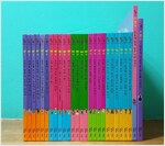 [중고] 교원올스토리] 호시탐탐 세계사  본책25권+별책2권 2017년구입 박스없는새책수준