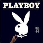 플레이보이코리아 PLAYBOYKOREA(월간/1년정기구독)