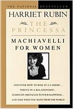 The Princessa: Machiavelli for Women (Paperback)
