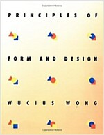 Principles of Form and Design (Paperback)