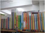 [중고] 웅진다책)첫지식그림책 콩알/새책수준/ㅇ11