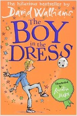 [중고] The Boy in the Dress (Paperback)