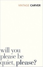 Will You Please Be Quiet, Please (Paperback)