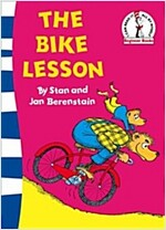 [중고] The Bike Lesson: Another Adventure of the Berenstain Bears (Paperback, Rebranded edition)