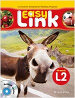 Easy Link 2