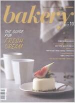 [중고] 베이커리 Bakery 2017.10