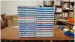 [중고] 삼성출판사 논술 대비 주니어 문학 (전30권) (2005 15쇄)