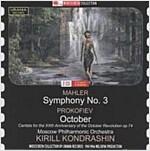 [중고] Kirill Kondrashin - 말러: 교향곡 3번, 프로코피에프: 칸타타 '10월' (Mahler: Symphony No.3, Prokofiev: Cantata 'October' Op.74) (2CD)