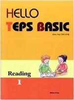 Hello TEPS Basic Reading 1