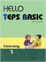 Hello TEPS Basic Listening 3