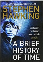 A Brief History of Time: And Other Essays (Hardcover, Updated, Expand)