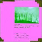 [중고] Christa Ludwig - 말러 : 방황하는 젊은이의 노래