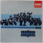 [중고] Leopold Wlach - 빈필하모닉 150 - 모차르트 1집 (Wiener Philharmoniker 150 - Mozart Vol.1)
