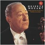 [중고] [수입] 모차르트 : 바이올린 협주곡 4, 5번 & 신포니아 콘체르탄테