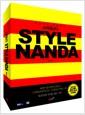 [�߰�] ��Ÿ�ϳ��� Style Nanda