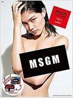 MSGM MAGAZINE (バラエティ) (大型本)