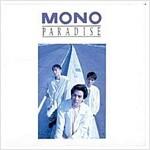 [중고] 모노 (Mono) 2집 - Paradise