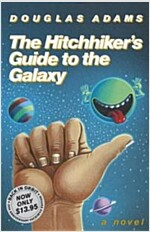 The Hitchhiker's Guide to the Galaxy 25th Anniversary Edition (Hardcover, 25, Anniversary)
