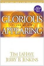 [중고] Glorious Appearing (Paperback)